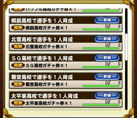 4Jyd4gi8