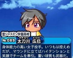 【パワプロ】太刀川って何であんな不人気なん??【恵体】