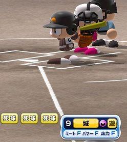 【パワプロアプリ】四死球は本塁打扱いになるからハードラックもなかなか使える??