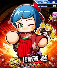 TsunodaRiaHakama_MdqKdF35_2