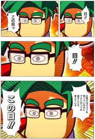 【パワプロアプリ】顔で無能って決めるニキ多過ぎ…!!ソースは古長!!