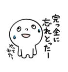 【パワプロアプリ】三大KONAMIが忘れてそうなこと「共闘」「PSR聖良」…あと一つは??