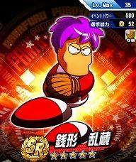【パワプロアプリ】ゼニキはバランス調整が来てマトモザワが有能やったら一気に輝くな!!【ストイックツー】