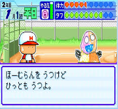 【パワプロアプリ】パワポケキャラを実装して欲しい!!ほるひすカモン!!