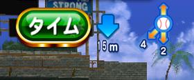 逆風15m