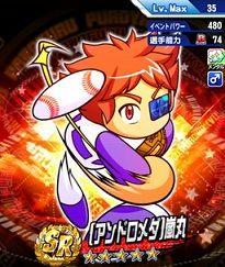 【パワプロアプリ】闇丸使うときに鉄腕じゃなくてクロスキャノンを取る理由…!!