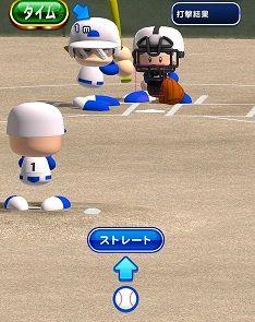 投手 試験