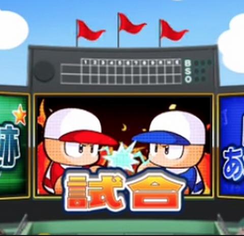 【パワプロアプリ】リーグ8が冬に実装されるぞ!残留枠とか残留石ってどうなるのかな?