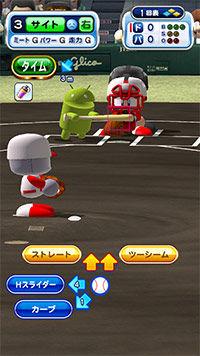 【パワプロアプリ】嫌がらせ投手に当たるときついな!パワロボってフォーム固定じゃないんだな