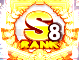 【パワプロアプリ】今までの最高がS6やったんやけど、やっとS8作れたわ!!