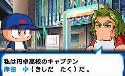 【パワプロアプリ】岸田さんの落ちぶれっぷりが酷すぎる件…。