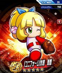 【パワプロアプリ】ユニKMRは友沢とコンボあるし投手で強そうやな!!あとカワイイ!!【アイコンタクト / 勝利の星】