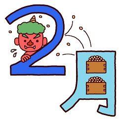 【パワプロアプリ】2月が始まったぞ!!月初めのSRガチャ券祭りの結果まとめ!!