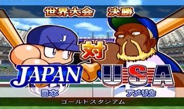 パワプロの世界で日本代表を作るとしたら…