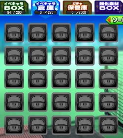 【パワプロアプリ】イベキャラ倉庫キャラの消失!!発覚からお知らせまでの反応まとめ!!【追記アリ】