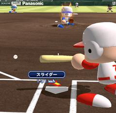 投手の打撃操作