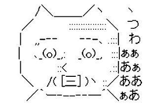 【パワプロアプリ】太平楽のお題クリアと思ったら…【ビンゴ7上級】