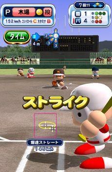 【パワプロアプリ】鳴響を投手でやってて覇堂戦をピンチャンでやってるんだけど勝てない…。