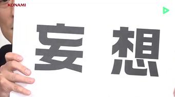 【パワプロアプリ】新シナリオは2月9日に配信、その後バトスタの流れっぽそうだね!!【妄想】