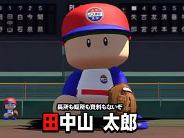 【パワプロアプリ】ユニフォーム追加した高校は今後出てきそうやな。バス停前高校の投手田中山さんに期待!??