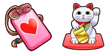 【パワプロアプリ】恋愛お守りとまねき猫毎月上限まで交換してる人結構おるんやね…!!