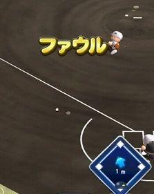 【パワプロアプリ】ビンゴのファウルはスリーバントがダメになったけど、回数減ったから前より優しくなったな!!