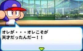 【パワプロアプリ】ロゼマイブレチャレンジ中に野良天才セン〇覚醒キターーー!!!