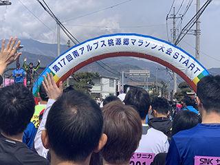 2019桃源郷マラソン