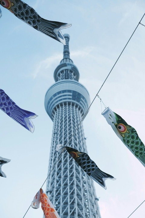 architecture-building-carp-streamers-2187427