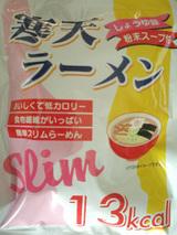 ダイエット食品 寒天ラーメン1