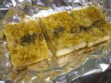 ダイエットレシピ豆腐のカレーマヨネーズ焼きで豆腐ダイエット