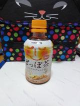 ぽっぽ茶ダイエット
