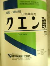 炭酸ダイエット1
