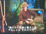 ハーベイズ・ブートキャンプ5