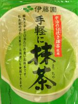 低脂肪牛乳ダイエット1