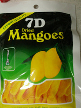 ドライマンゴフルーツ酢1