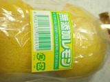 ダイエットレモンジュースの作り方3