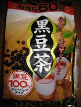 黒豆ショウガ茶材料