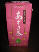 あずきダイエット 小豆茶(あずき茶)