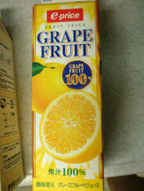 ゼラチンゼリーダイエット3グレープフルーツダイエット