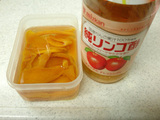 ドライマンゴフルーツ酢7