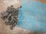 溶岩浴ダイエット 溶岩マグマ石3