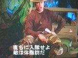 ハーベイズ・ブートキャンプ7