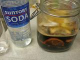 ダイエットレモンジュースの作り方10