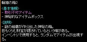 10[01]