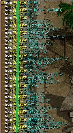 06[00]