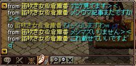 26[00]