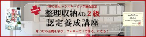 01AD2級