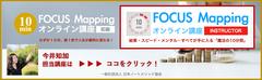 10FM_初級INS