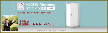 10FM中級_MLP
